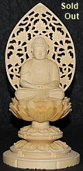 Amida Sitting in Meditation, Circular Pedestal, Wood = White Fir
