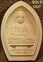 Amida Zodiac Amulet, Boxwood Statuette from Japan