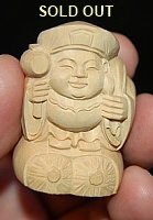Mini Daikoku (Daikokuten): Japanese God of Commerce, Rice, Agriculture, and Wealth