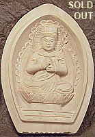 Dainichi, Zodiac Amulet for People Born in Sheep or Monkey Years