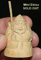 Mizuko Jizo Statue from Japan, Zelkova Carving