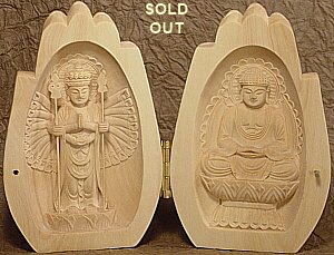 Praying Hands - Shaka and 1000-Armed Kannon