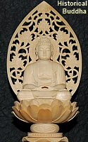 Jump to Menu for Sha kya tu pa (Shaka Buddha, the Historical Buddha)