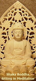 Shaka Buddha Sitting in Meditation