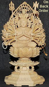 1000-Armed Kannon Sitting