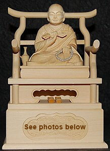 Tantra Japans Shingon Sect | RM.