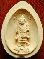 Bishamonten Amulet, Click here for details & buy options.