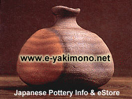 E-Yakimono.net and Japanesepottery.com - The World of Japanese Ceramics