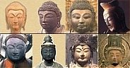 Jump to the A-to-Z Photo Dictionary of Japanese Buddhism (sister site); Gods, Goddesses, Shinto Kami, Creatures & Demons in Japan