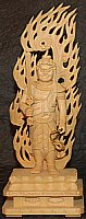 Fudo Standing, Cypress