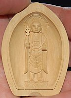 Jizo Amulet with Sanskrit Bonji on Outer Cover