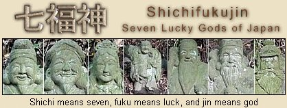Seven Lucky Gods of Japan