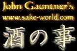 Home of sake pro John Gauntner. Unparalleled knowledge center on Japanese sake.