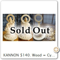 KANNON $140. Wood = Cypress. Height = 13.0 CM.