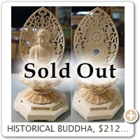 HISTORICAL BUDDHA, $212. Wood = Cypress. Height = 16.0 CM.